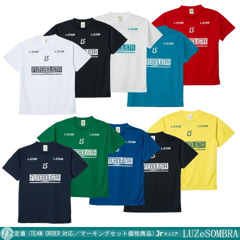 【TEAM ORDER】ルースイソンブラ/ Jr COMBINATION LINE PRA-SHIRT