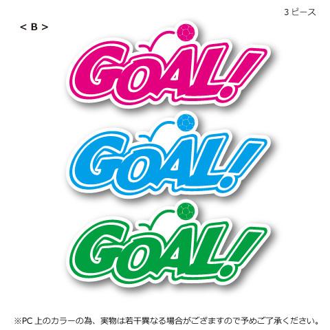 【350円Delivery対象】DMS / GOALステッカー