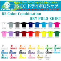 【TEAM ORDER対応】ドリブル/ DS Color Combination DRY POLO SHIRT