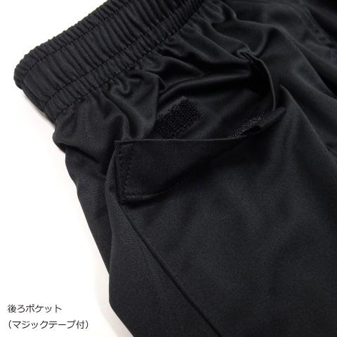 【定番商品】【350円Delivery】デスポルチ/ レフリーパンツ