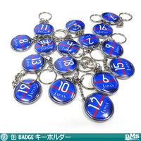 【350円Delivery対象】DMS / 缶バッジナンバーキーホルダー