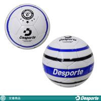 [Desporte/デスポルチ] フットサルボール4号球