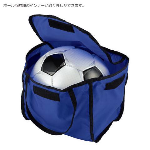 ★送料無料★ [molten/モルテン] /【多彩な収納ポケット】バックパック サッカー用