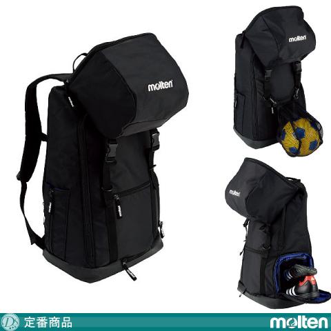 【定番商品】モルテン/ 【多彩な収納ポケット】バックパック サッカー用