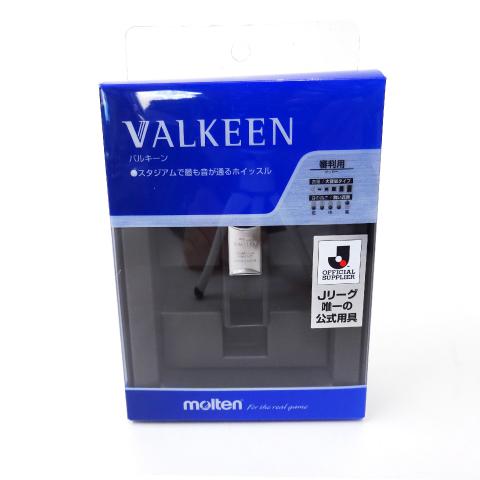 モルテン/ VALKEEN(サッカー審判員用ホイッスル)