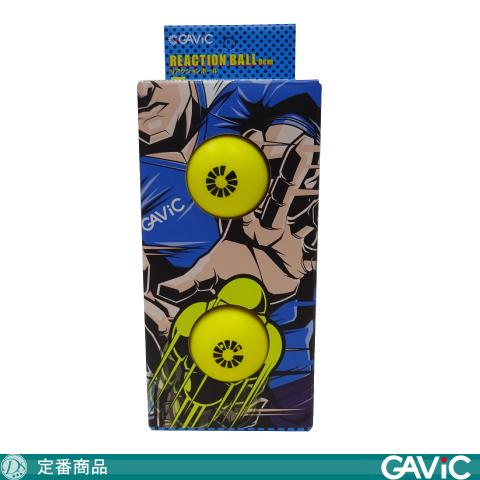 ガビック/ リアクションボール 9cm