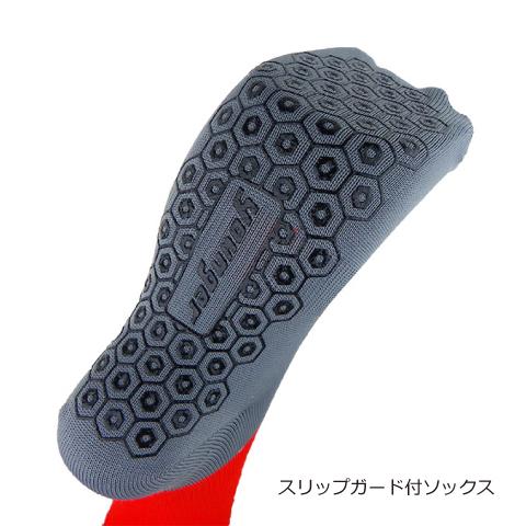 【350円Delivery対象】【定番商品】ヤンガー/ スリップガードソックス