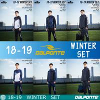 【予約商品】ダウポンチ/ 2018-19 WINTER SET