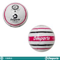 【定番商品】デスポルチ/ フットサルボール3号球