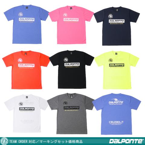 【TEAM ORDER対応】ダウポンチ/ プラクティスTシャツ