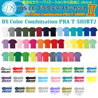 【TEAM ORDER対応】ドリブル/ DS Color Combination PRA T-SHIRT_2