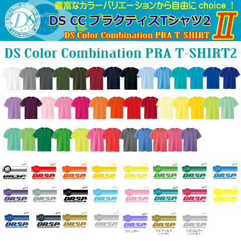 【TEAM ORDER対応】ドリブル/ DS Color Combination PRA T-SHIRT_2