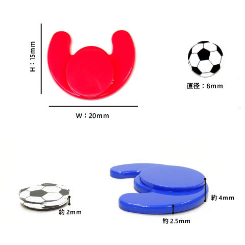 【進化した戦術ボードマグネット】/ MAGTICS/マグティクス(小)