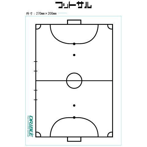 ORIGINAL /バインダー作戦盤用マグネットシート