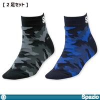 【350円Delivery対象】スパッツィオ/ カモフラスポーツショートソックス2足セット