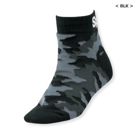 [SPAZIO/スパッツィオ]  カモフラスポーツショートソックス2足セット [SK-0065]