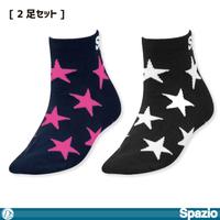 【350円Delivery対象】スパッツィオ/ スタースポーツショートソックス2足セット