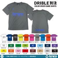 【TEAM ORDER対応】ボネーラ/ 別注カラーオーダーゲームシャツ