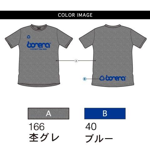 【TEAM ORDER対応】[bonera/ボネーラ] 別注カラーオーダーゲームシャツ