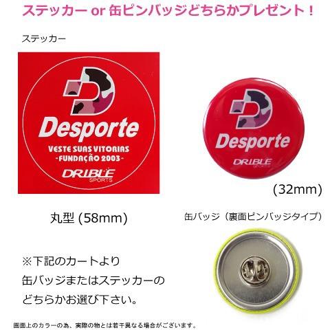 【 20%OFF 】★送料無料★ デスポルチ/ テッサライト ID PRO Ⅰ(PW)