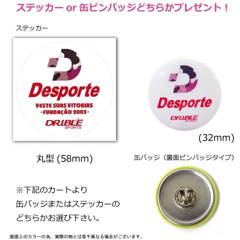 【 20%OFF 】★送料無料★ デスポルチ/ ボアビスタ KI PRO Ⅰ(PW)