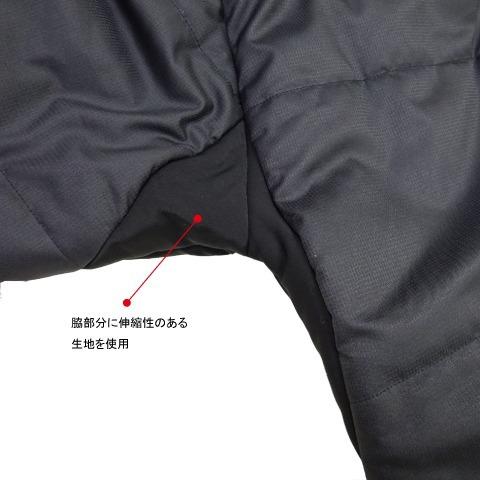 [Desporte/デスポルチ]  中綿ハーフ丈ジャケット [DSP-WP16SL]