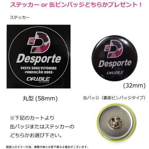 【 20%OFF 】★送料無料★ デスポルチ/ テッサライト TF PRO Ⅰ(PB)