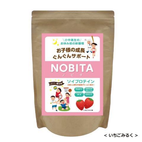 [SPAZIO/スパッツィオ]  小中高生の成長サポート NOBITA(ノビタ)ソイプロテイン [FD-0002]