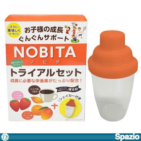 [SPAZIO/スパッツィオ]  小中高生の成長サポート NOBITA(ノビタ)トライアルセット[FD-0006]