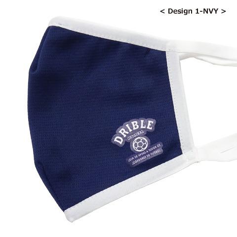 DRIBLE / 多機能マスク [NVY][接触冷感・吸汗速乾・吸放湿性 UVケア・防透け性]