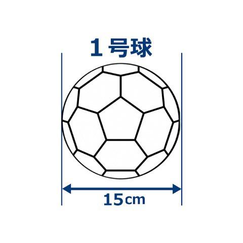 [sfida/スフィーダ] 【ベビー用ボール】FOOTBALL ZOO baby [BSF-ZOOB]
