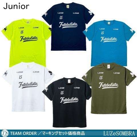 【TEAM ORDER対応】】ルースイソンブラ/ Jr FUTEBOL ZION PRA-SHIRT