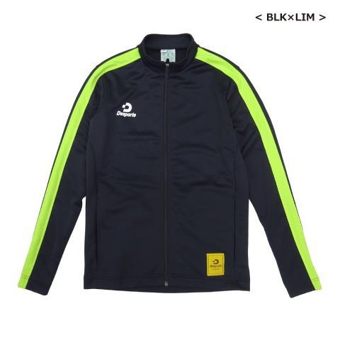 [Desporte/デスポルチ] トレーニングジャケット [DSP-CJ15SF]