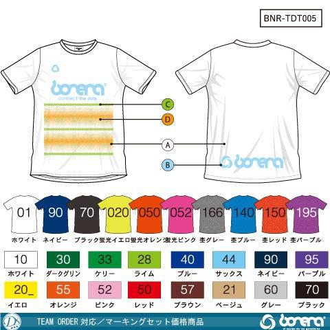 【TEAM ORDER対応】[bonera/ボネーラ] カラーオーダーゲームシャツ[TDT005]