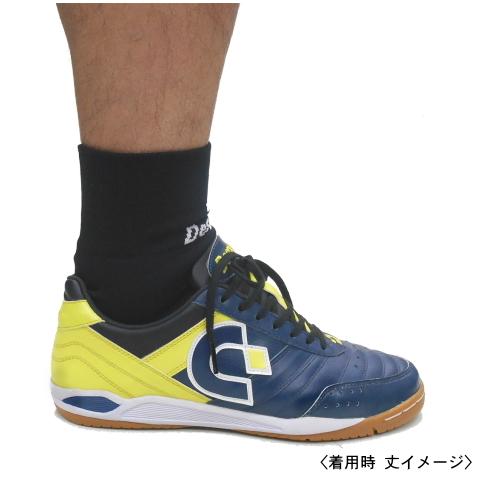【350円Delivery対象】【定番商品】デスポルチ/ ショートストッキング