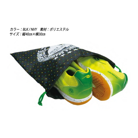 【350円Delivery対象】ダウポンチ/シューズケース