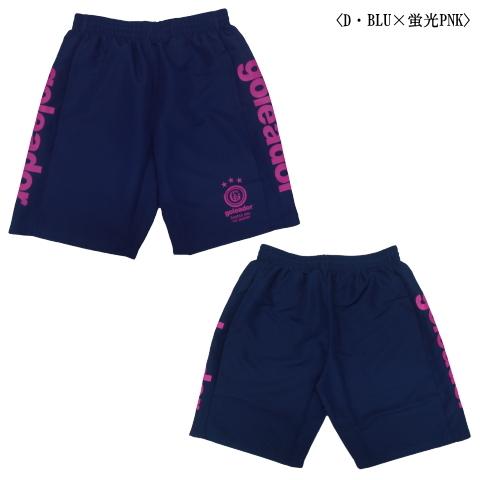 【350円Delivery対象】ゴレアドール/ サイドロゴ プラ パンツ