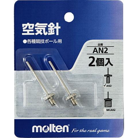 【350円Delivery対象】モルテン/ 空気針AN2