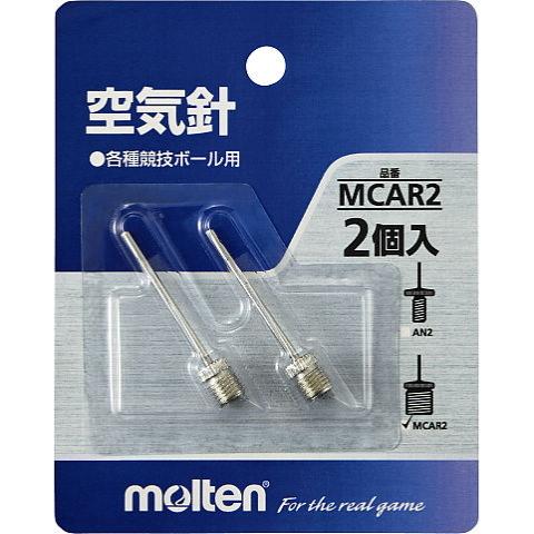 【350円Delivery対象】モルテン/ 空気針MCAR2
