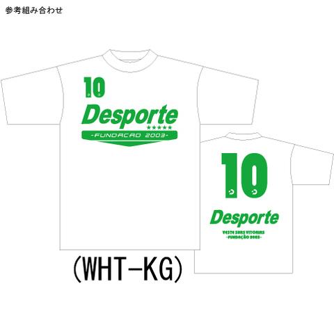 【TEAM ORDER対応】[Desporte/デスポルチ] ドライTシャツ(No入り)