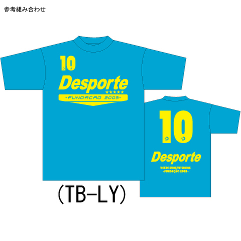 【TEAM ORDER対応】デスポルチ/ドライTシャツ(No入り)