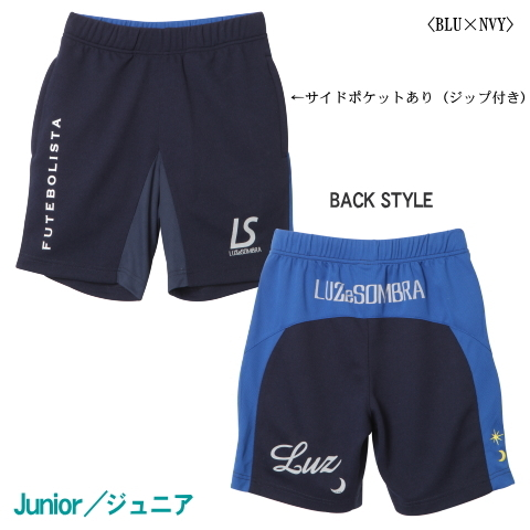 【SALE 30%OFF】【350円Delivery対象】ルースイソンブラ/ Jr  VELOCITY JERSEY SHORT PANTS