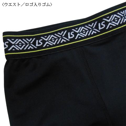 【350円Delivery対象】ルースイソンブラ/16' RASH GUARD LONG SPATS
