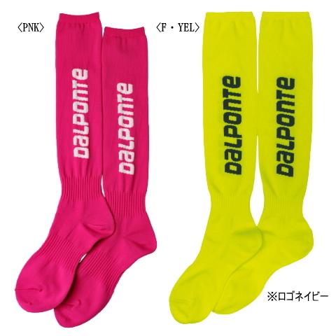 【TEAM ORDER対応】【350円Delivery対象】ダウポンチ/ジャガードソックス
