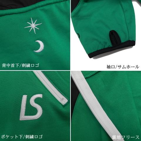 【定番商品】ルースイソンブラ/ ONE FLESH JACKET