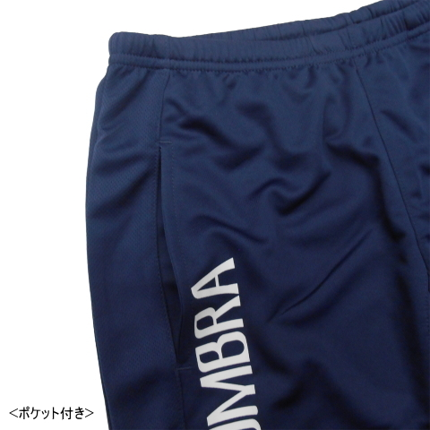 【350円Delivery対象】ルースイソンブラ/ SIMPLE STANDARD PRA-PANTS