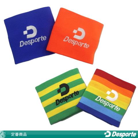 【350円Delivery対象】デスポルチ/キャプテンマーク