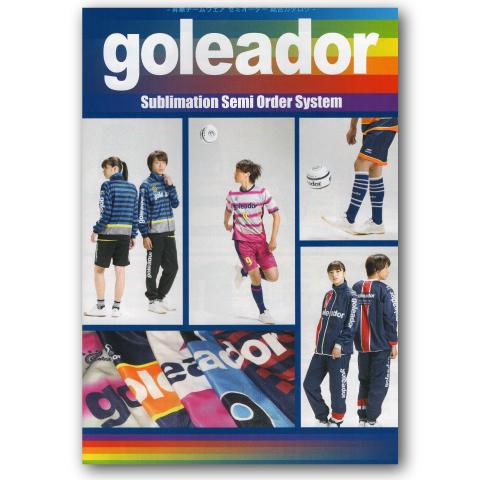 ゴレアドール/ 昇華ウェアセミオーダーカタログ