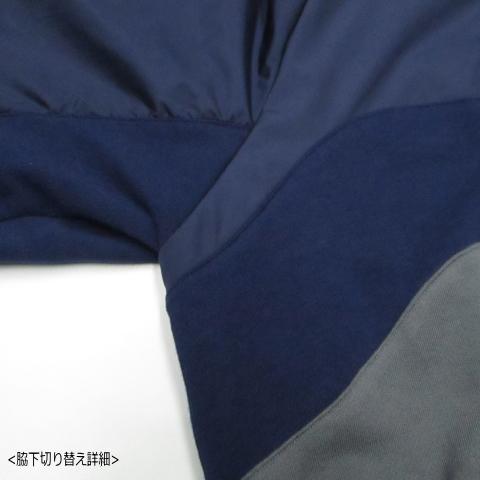 【350円Delivery対象】ルースイソンブラ/16' HYBRID SWEAT TRACK JACKET