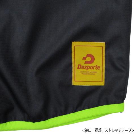 【SALE 40%OFF】デスポルチ/16' ピステセットアップ